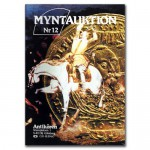 Antikören Myntauktion 12. (1.112 utrop, 76 sidor). - Pris 75 kr + porto.